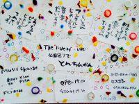 "The live of ""We""  公園通りで、とんちんかん〜♪"