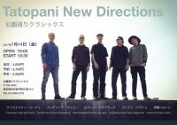 Tatopani – New Directions