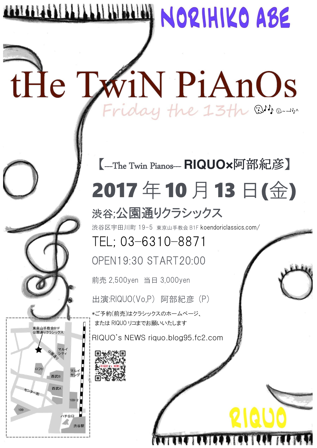 -tHe TwiN PiAnOs-RIQUOx阿部紀彦 Duo