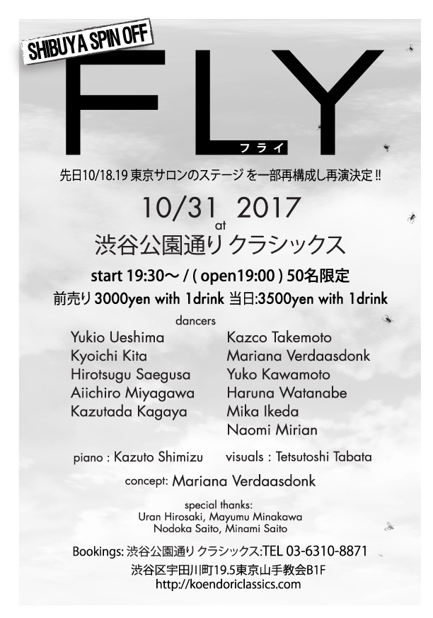 【 FLY 】SHIBUYA SPIN OFF