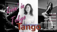 Livin' in Tokyo ~independent Tango