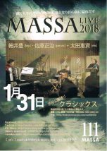 MASSA 2018年初ライブ!