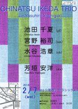 CHINATSU IKEDA TRIO with Yasuhiro Yoshigaki