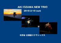 Aki Ozawa New Trio
