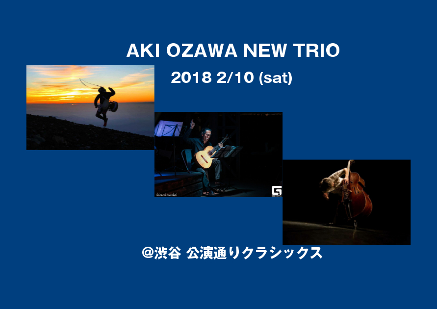 Aki Ozawa New Trio