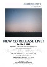 SERENDiPiTY ~ ミニCD発売記念ライブ