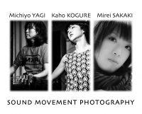 SOUND MOVEMENT PHOTOGRAPHY
