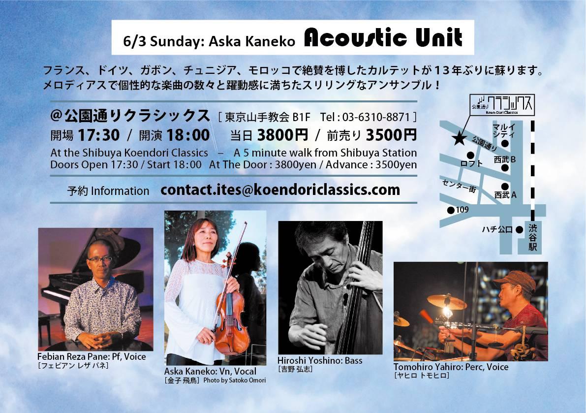Aska Kaneko~ Acoustic Unit