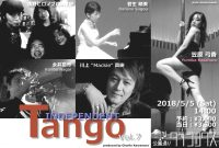 Tango independent vol.7