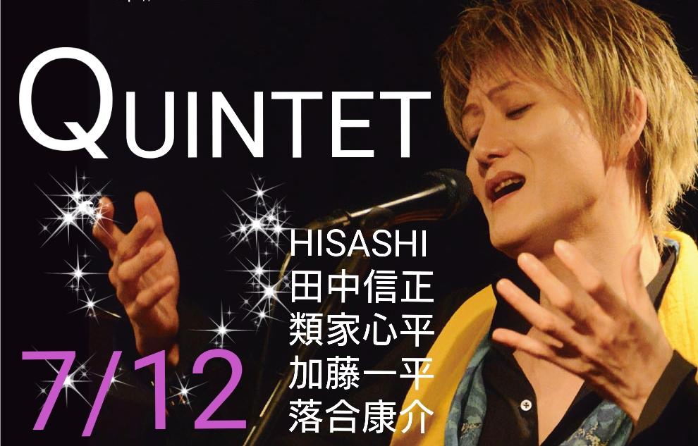 【QUINTET】