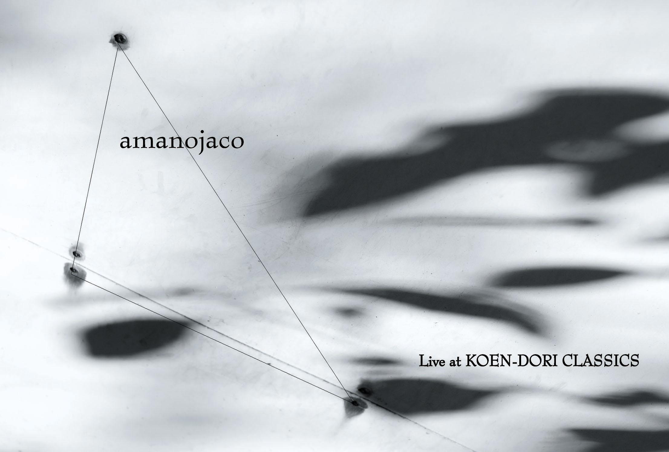 amanojaco LIVE
