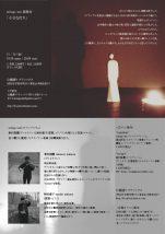 strings um 演奏会「小さな灯り」