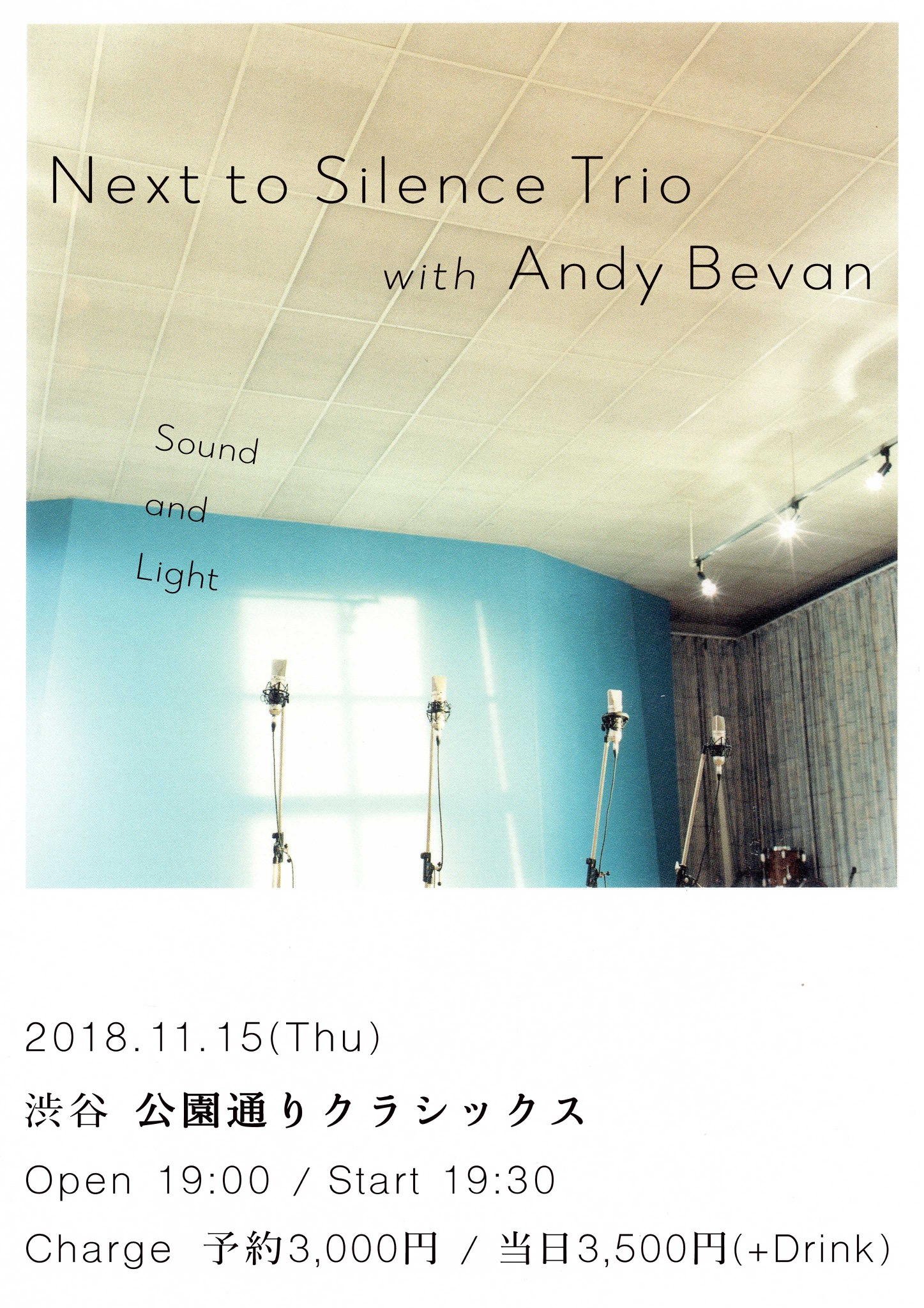 Next to Silence Trio with Andy Bevan