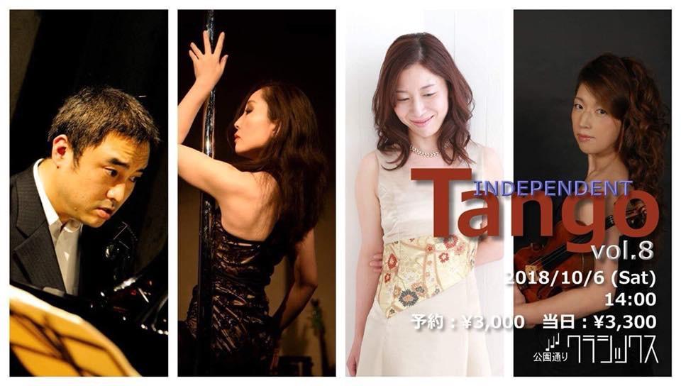 Tango independent vol.8