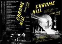 CHROME HILL JAPAN TOUR 2019  w/ Noritaka Tanaka & Michiyo Yagi