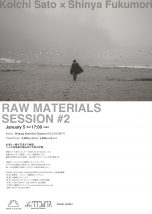 RAW MATERIAL SESSION #2