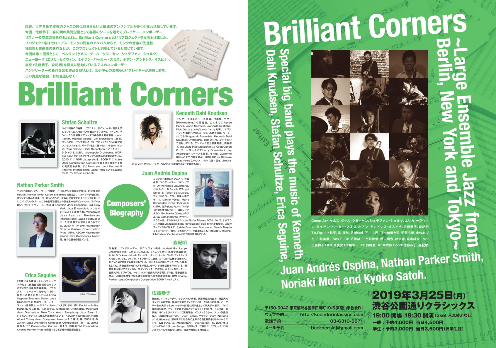 Brilliant Corners ~ Large Ensemble Jazz from Berlin, New York and Tokyo ~