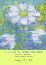 Chinatsu Ikeda 「空の花」発売記念Live