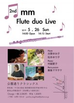 2nd mm Flute duo Live