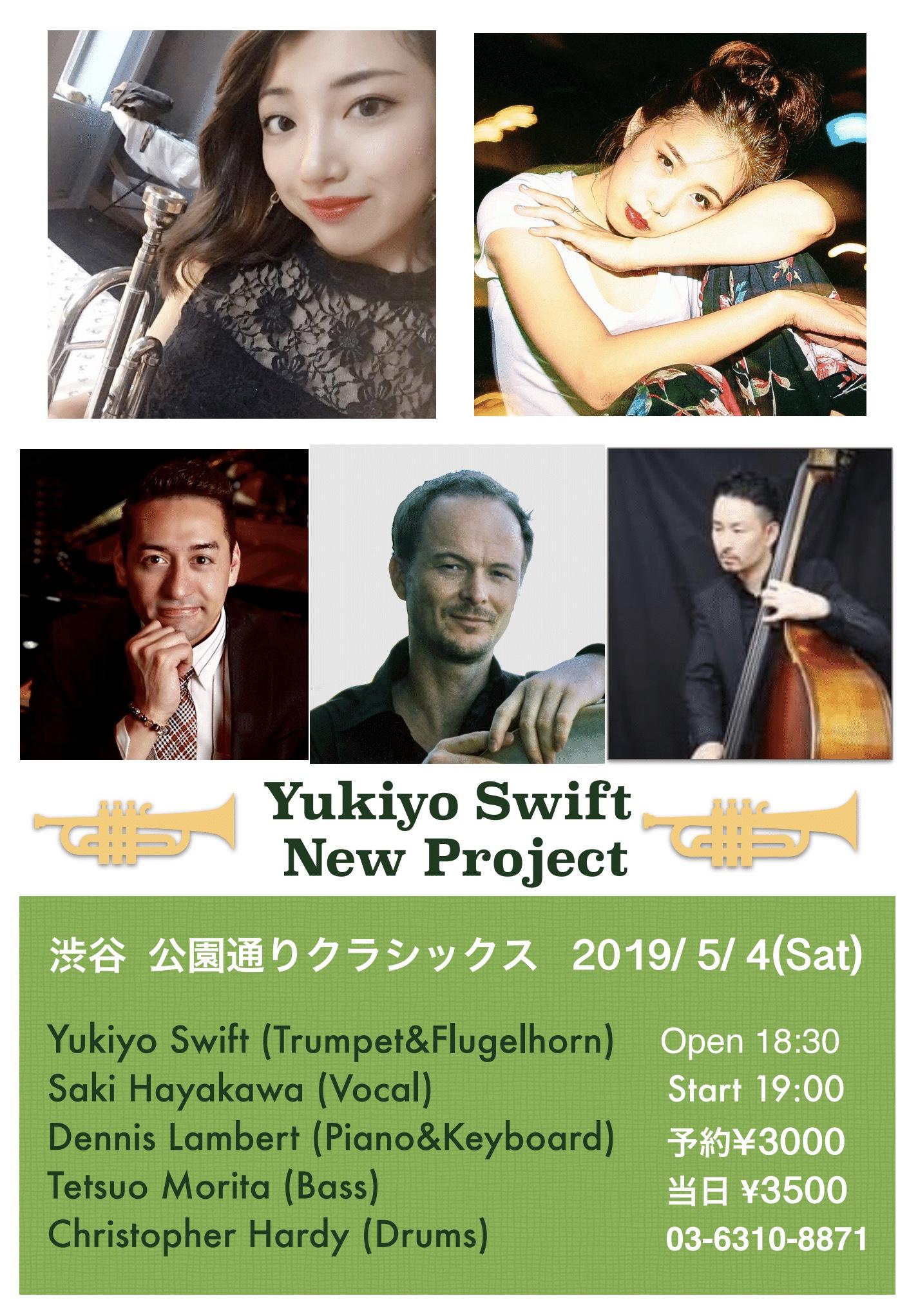 Yukiyo Swift New Project
