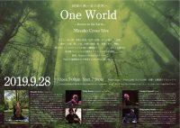 Masako Cross Live~One World 国境の無い音の世界へ~