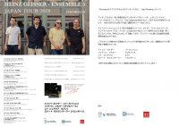 Heinz Geisser Ensemble 5