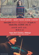 Selen Gülün &太田惠資~Selen Gülün MANY FACES Album Concert