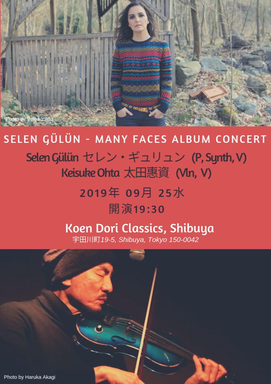 Selen Gülün &太田惠資~Selen Gülün MANY FACES Album Concert
