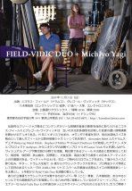 『Field-Vidic Duo + Michiyo Yagi』