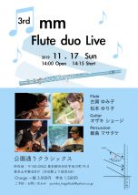 3rd mm Flute duo Live