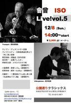 會曾Live ! vol.5