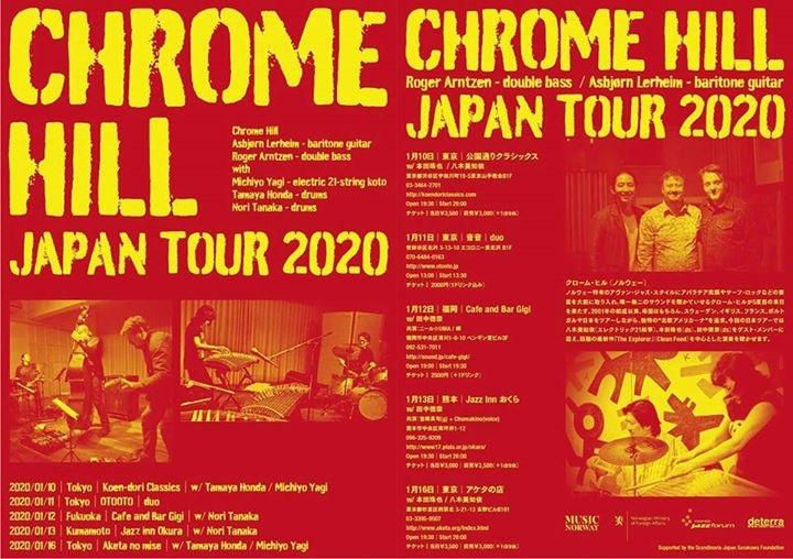 Chrome Hill+八木美知依+本田珠也