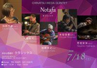 池田千夏 Quintet〜Notafa 歌のなる木