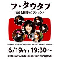 フ・タウタフ  Online Live