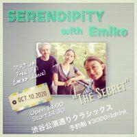 SERENDiPiTY with Emiko~The Secret~