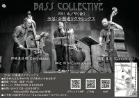 BASS COLLECTIVE