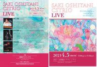 Saki Oshitani CS Trio