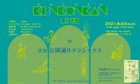 KINKONKAN 生LIVE at 渋谷 公園通りクラシックス vol.2