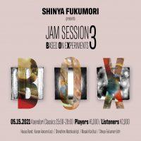 SHINYA FUKUMORI presents JAM SESSION BASED ON EXPERIMENTS 3イベント